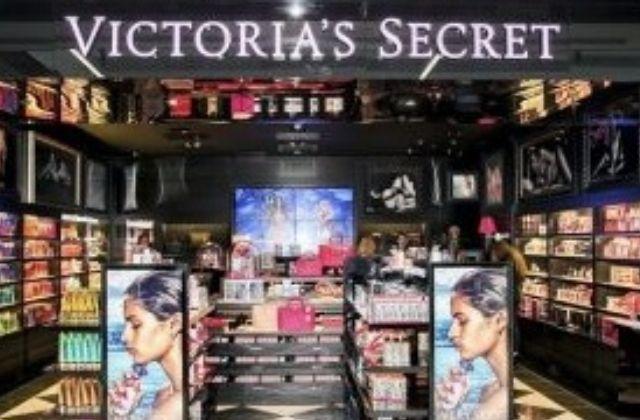 nueva campaña de Victoria's Secret