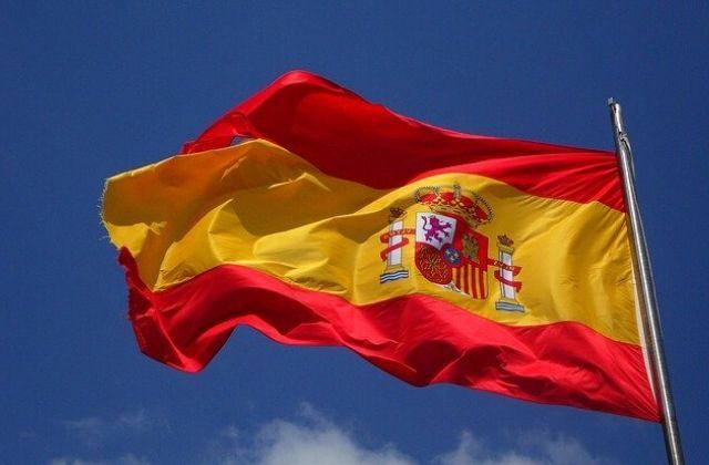 campaña Spain for sure