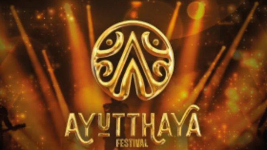 Ayutthaya Festival 2020