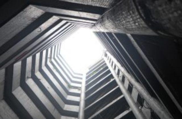 Crystal Building, el rascacielos horizontal más alto del mundo
