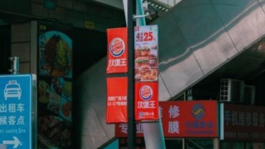 el nuevo logotipo de Burger King