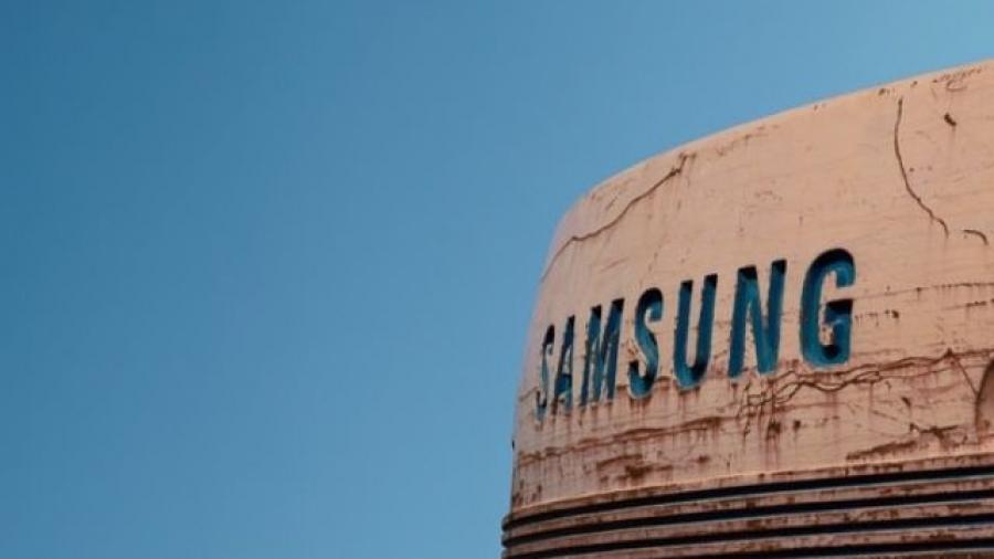 Samsung recibe el Premio al Compromiso Corporativo ENERGY STAR