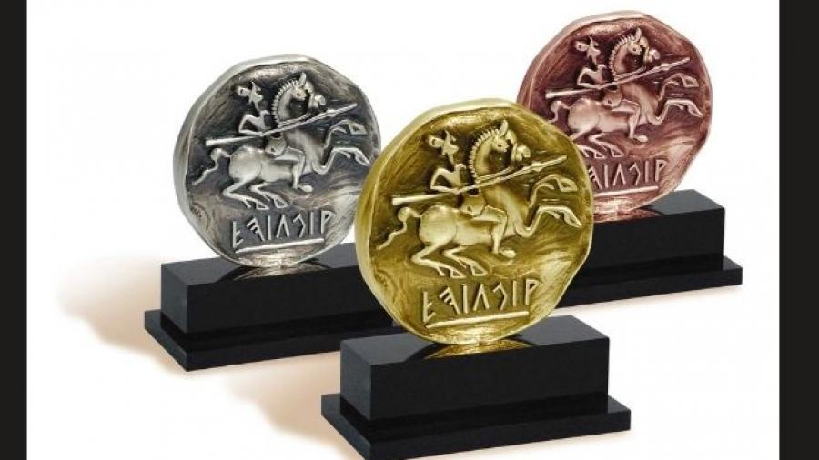 abierto el plazo de los Premios a la Eficacia 2021 de AEA