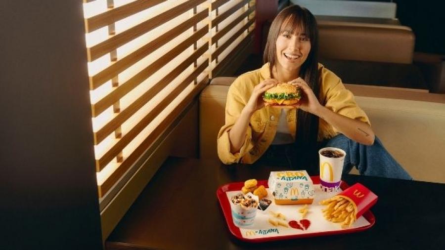 campaña Menú Aitana de McDonald's